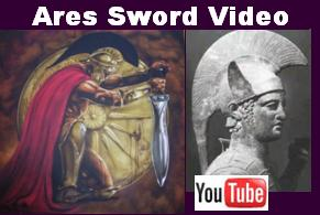 Ares Xiphos Sword Video.  See more footage of the sword, and history on the Greek God Ares